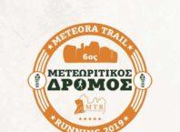 meteora-poster-2019
