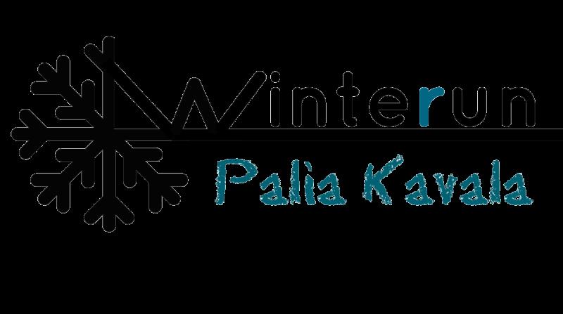 winterun-logo