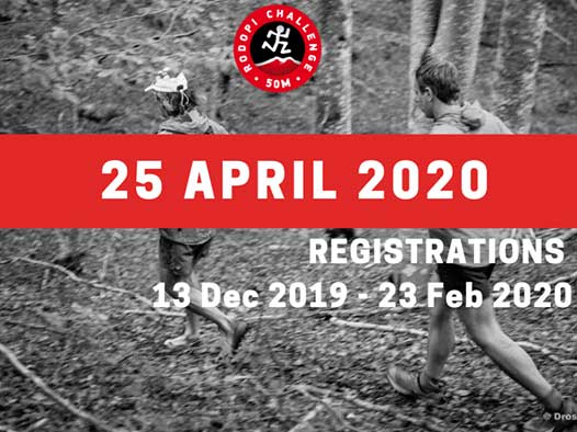 """Η Μη-Κερδοσκοπική Εταιρεία """"Rodopi Ultra Trail"""" ανακοινώνει τη διοργάνωση του αγώνα Rodopi Challenge 50 miles για τις 25 Απριλίου 2020, στην περιοχή της Οροσειράς Ροδόπης. Πρόκειται για την 9η διοργάνωση του αγώνα των 50 μιλίων, ο οποίος φιλοδοξεί να παίξει το ρόλο του"""