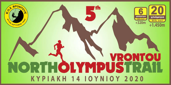 north-olympus5