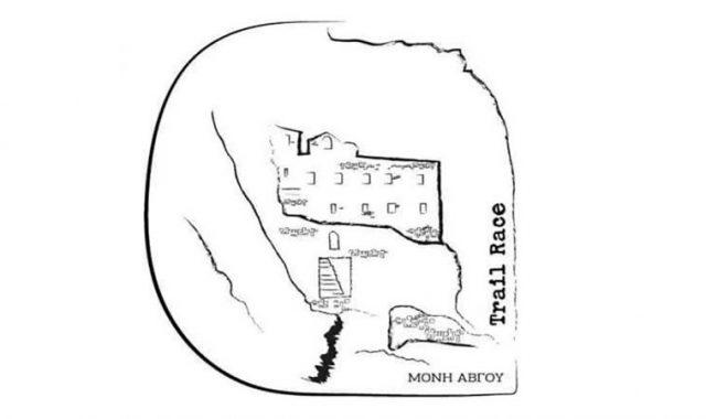 MoniAvgouTrailRace_logo