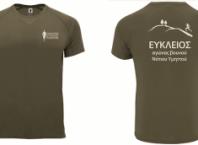 T-shirt-ΕΥΚΛΕΙΟΥ-2020