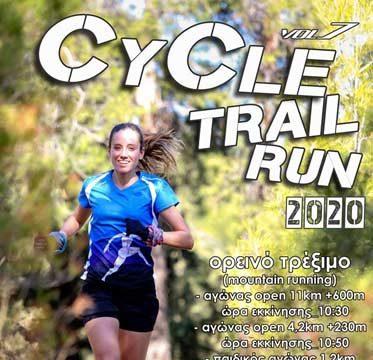 cycle-trail-run-2020
