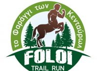foloi-trail-run-logo