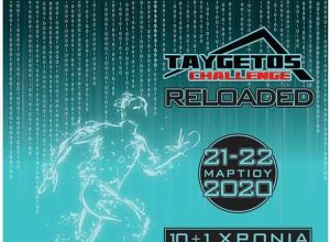 taygetos-reloaded