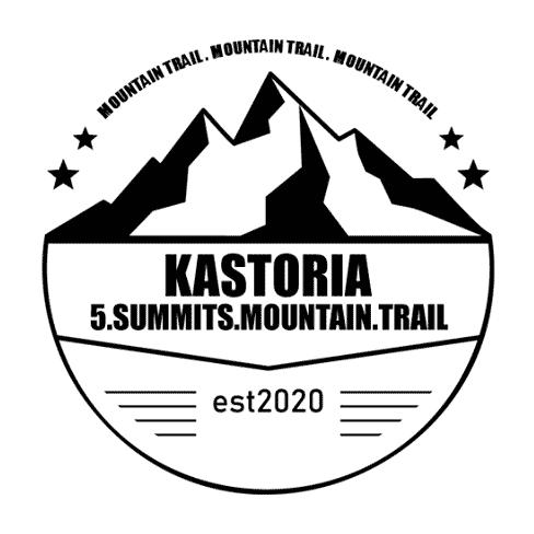 5-Summits-Mountain-Trail-Kastoria-logo