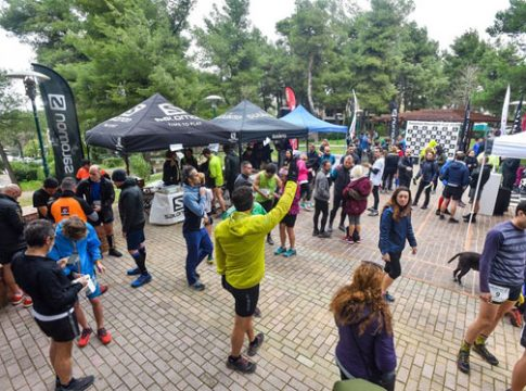Salomon-Mountain-Cup-penteli--2020