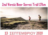 Voreia-2020