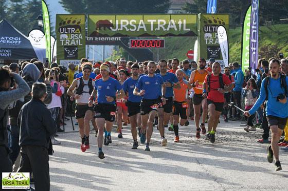 metsovo-ursa-trail-2020