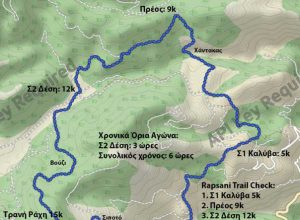 Rapsani-Trail-Map-21k_el-768x938-1