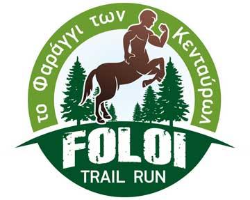 foloi-trail-run-logo