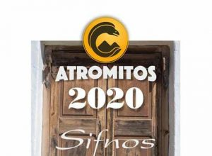 atromitos-race-sifnos-2020
