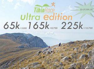 TihioRace Ultra: 8 Ιουνίου 2020 Ανοίγουν οι εγγραφές