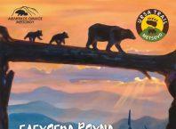 ursa-trail-poster2020