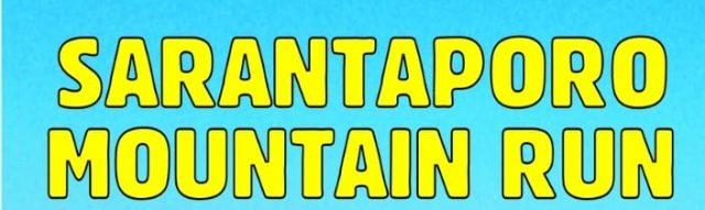 sarantaporo_mountain_run