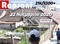 Rapsani-Trail-21km-autonomo-treximo
