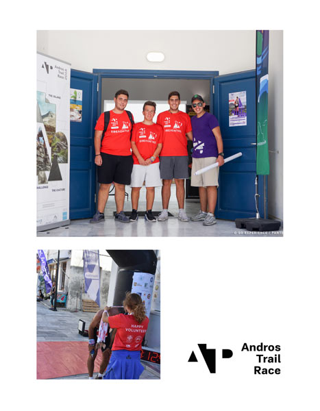 andros-trail-race-2021-a.jpg